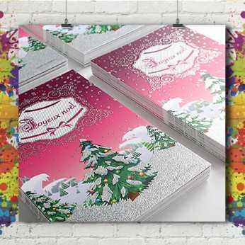 Carte Simple - Vernis Paillette
